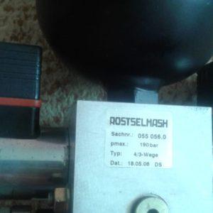 Гидравлический блок комбайнов РСМ 055.056.0